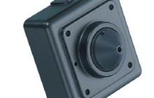 Камера KPC-S700CP4 KT&C