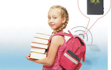 GPS трекер в портфеле девочки