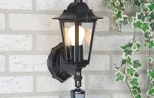 Характеристика уличных светильников с датчиками движения