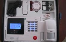 GSM сигнализация для дачи с видеокамерой — принцип действия