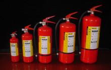 Огнетушитель для машины — штрафы за отсутствие