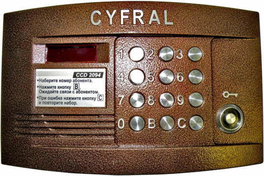 Как открыть домофон цифрал ccd 20 без ключа