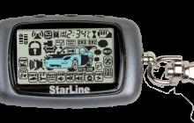 Настройка сигнализации STARLINE — преимущества и недостатки