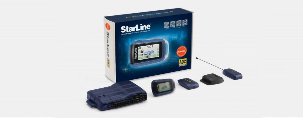 Настройка сигнализации starline