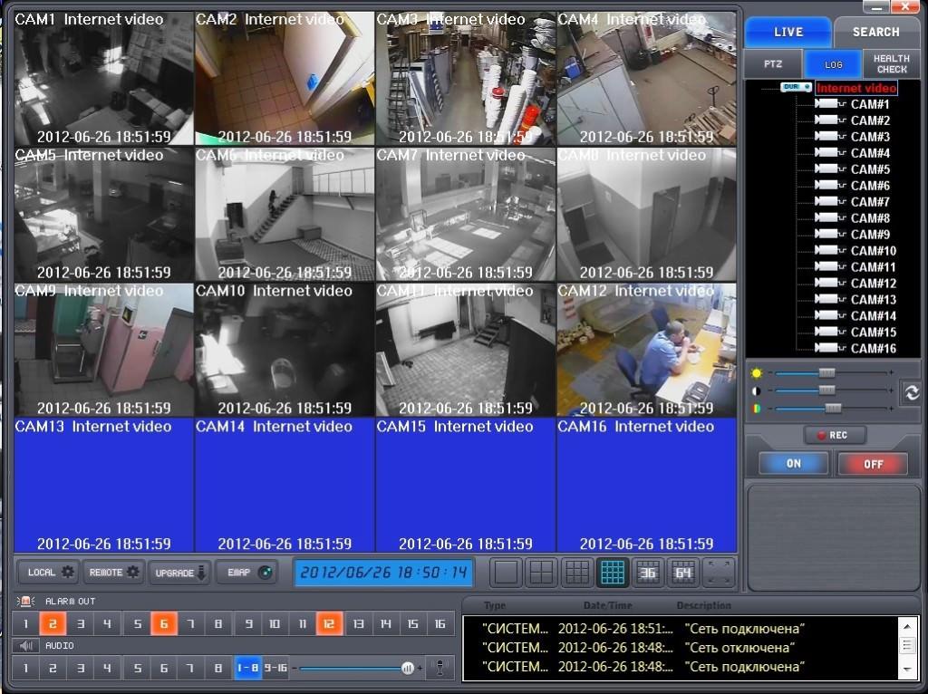 Интерфейс CMS видеонаблюдения