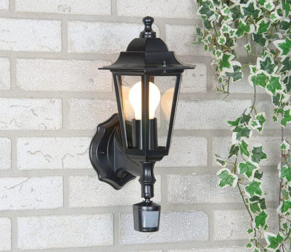 Уличные светильники с датчиками движения