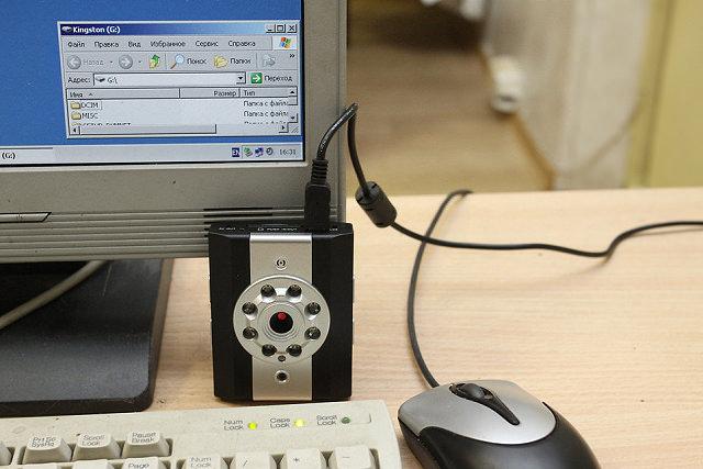 Подключить камеру видеонаблюдения к компьютеру