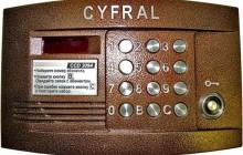 Cyfral ccd 2094 – как открыть без ключа