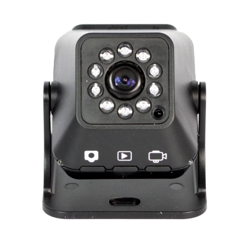 Видеокамера с датчиком движения