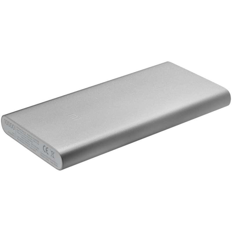 Повербанк Xiaomi Mi Power Bank 2S 10000
